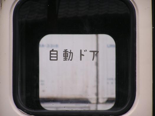 190504444 (35)