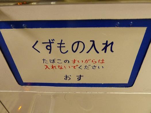 borohamanasuu (3)
