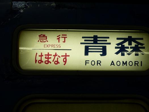 borohamanasuu (2)