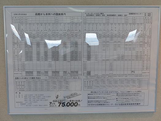 2016303333 (10)