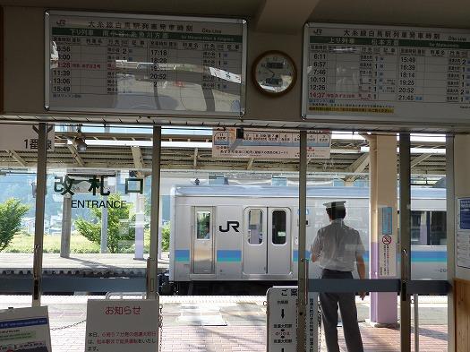 16syokanagano1 (48)