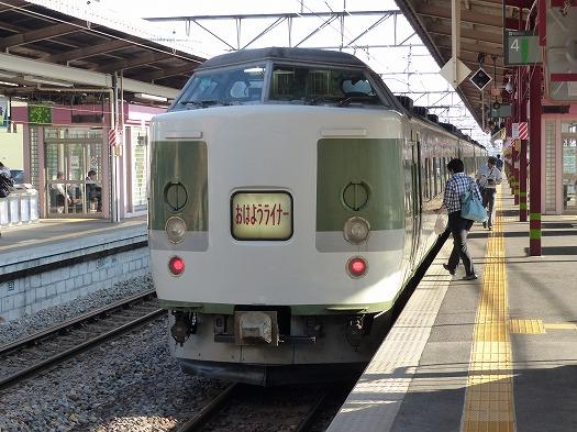 106061264 (1)