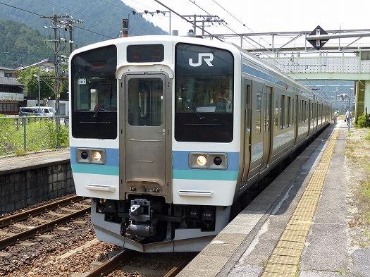 166chuo211a (12)