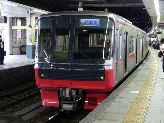 166chuo211b (86)