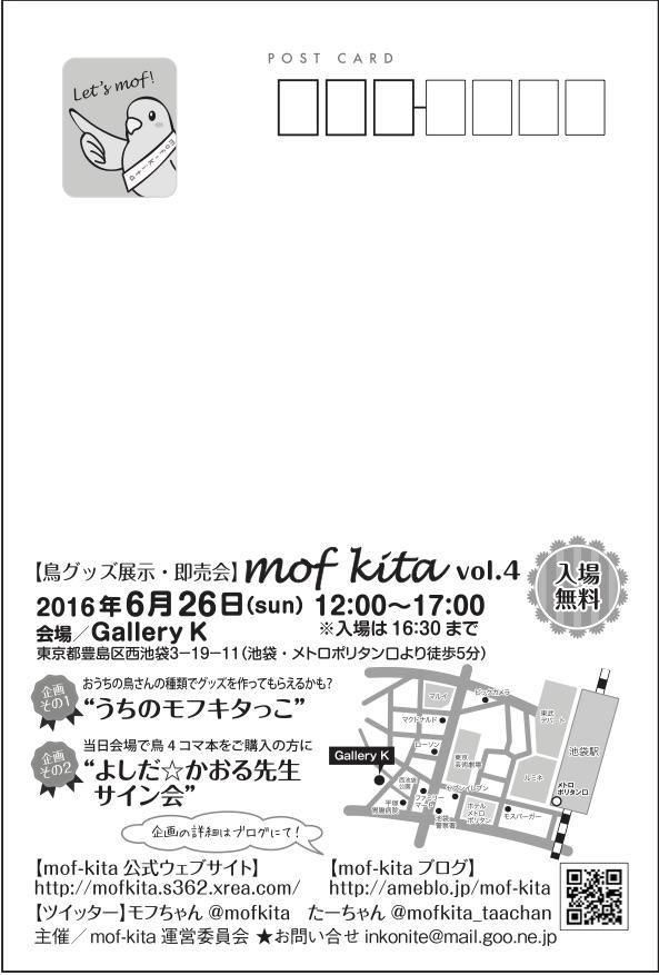 DM_ura_print.jpg