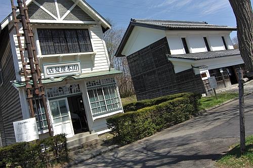 golden_kamui-sapporo-kaitaku_15-3.jpg
