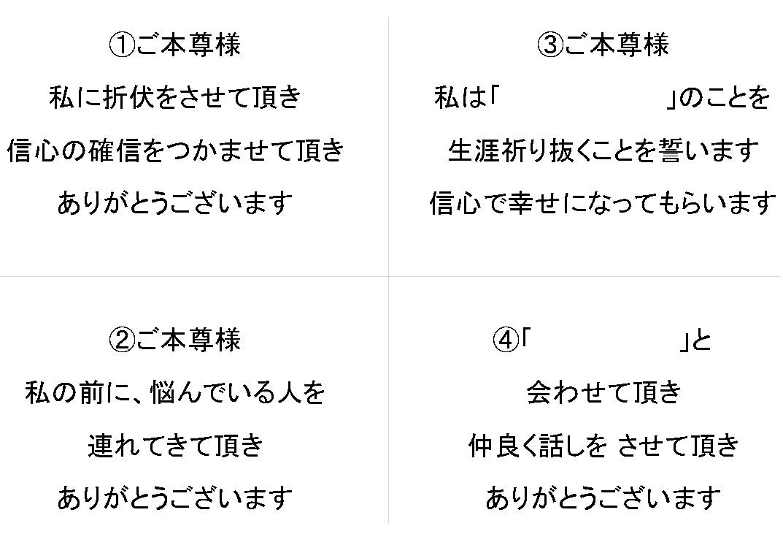 http://blog-imgs-96.fc2.com/j/i/y/jiyuuten/gokinen01.jpg