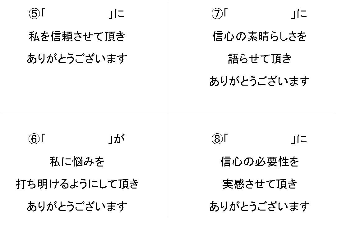 http://blog-imgs-96.fc2.com/j/i/y/jiyuuten/gokinen02.jpg