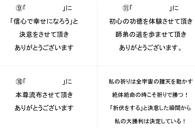 http://blog-imgs-96.fc2.com/j/i/y/jiyuuten/gokinen03.jpg