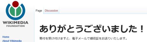 Wikimadia.png