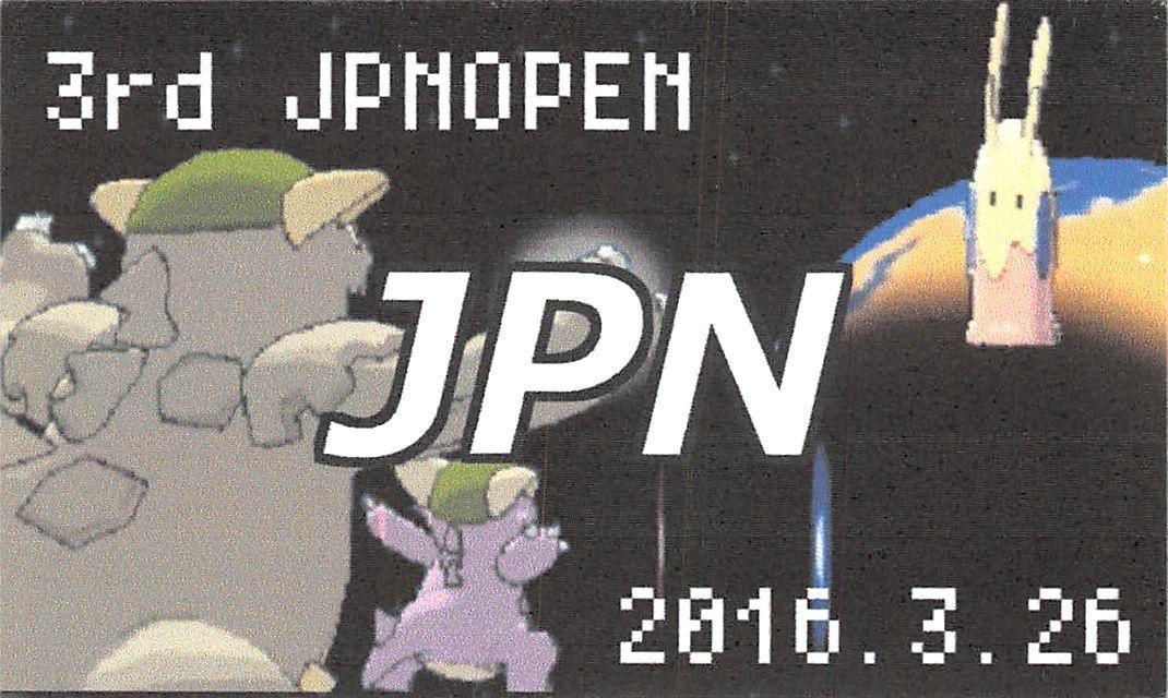 name_003.jpg