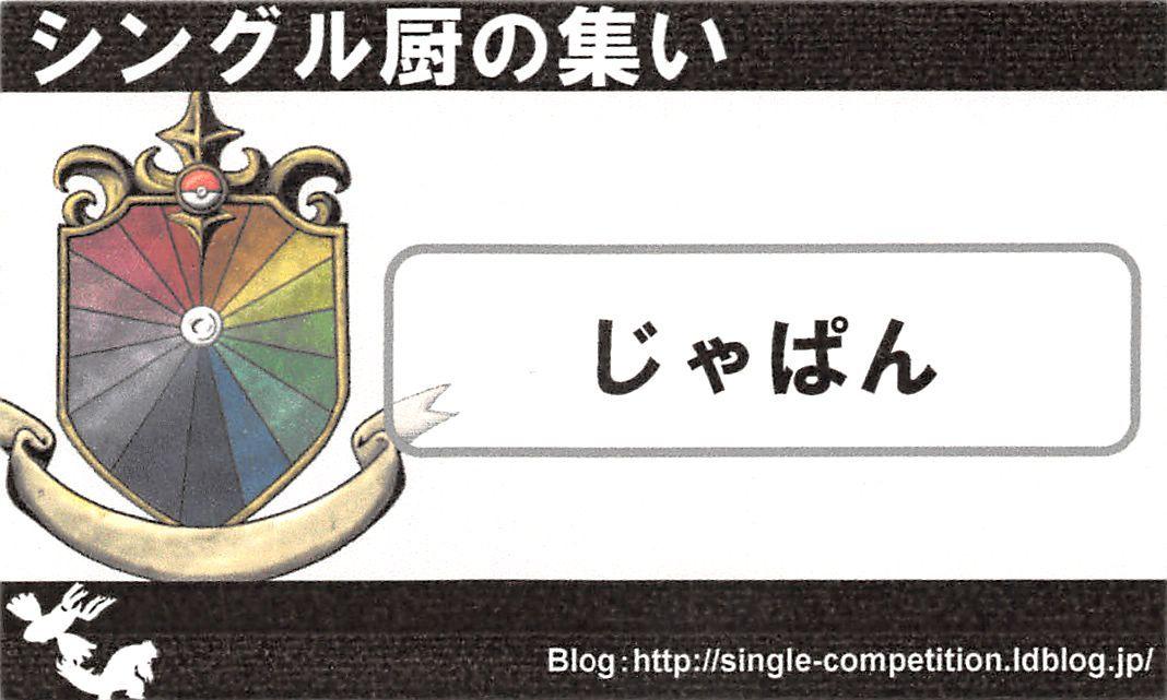 name_20.jpg