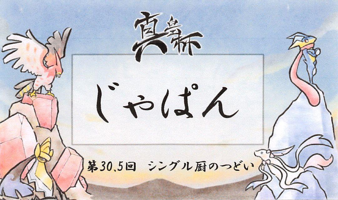 name_25.jpg