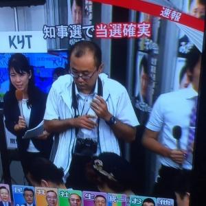 160710県知事選