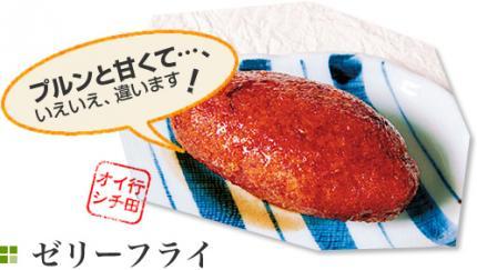 繧シ繝ェ繝シ_convert_20160419150444