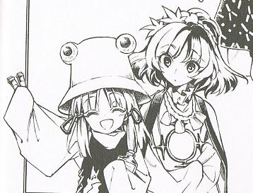 神奈子と諏訪子