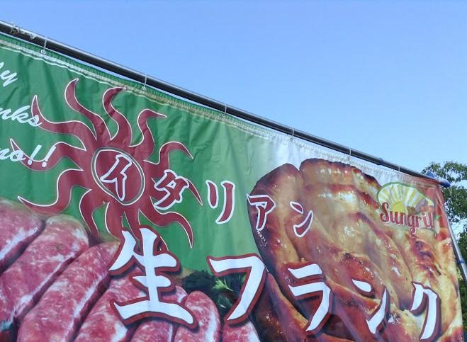 nikuIMG_6817.jpg