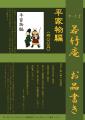 oshinagaki20160501.png
