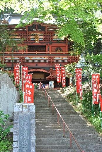 水沢寺へお参りの画像