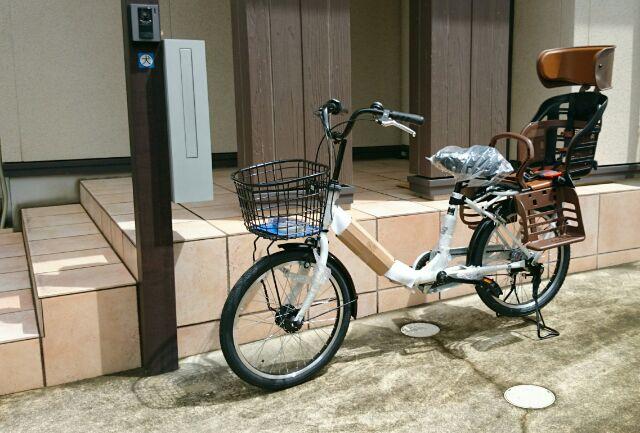 自転車とうちゃこ~