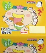 ふわりん納豆