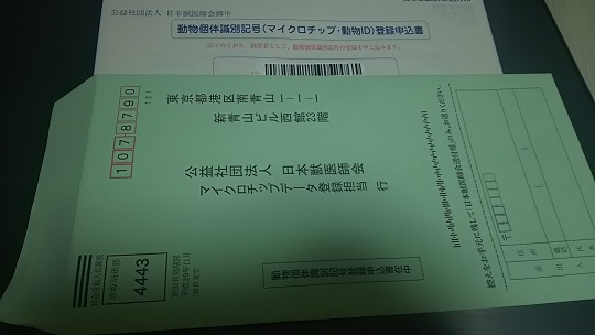 DSC_0090_201607302010037fa.jpg