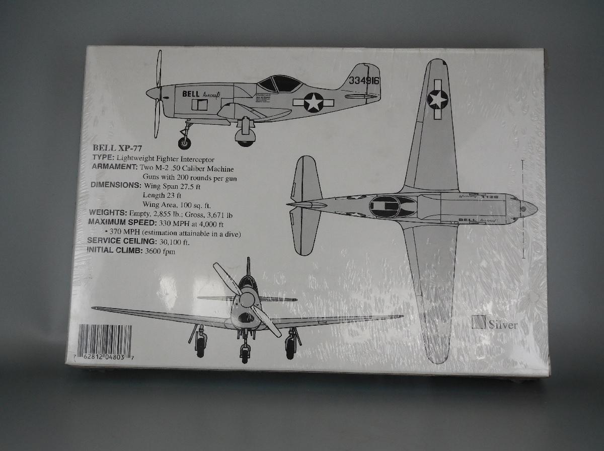 XP77-2