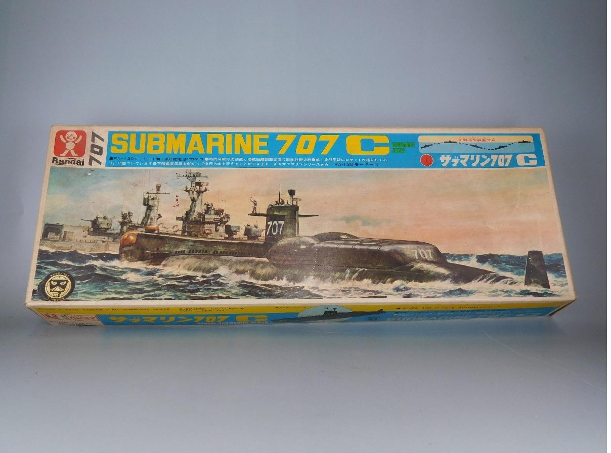 サブマリン707