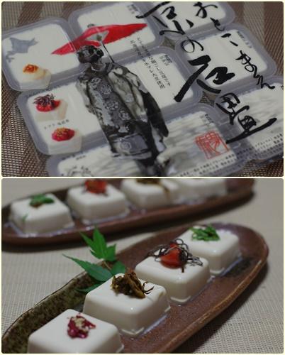 豆腐160521