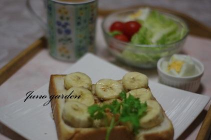バナナトースト161026