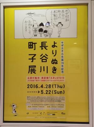 fc2blog_20160512152244ee7.jpg