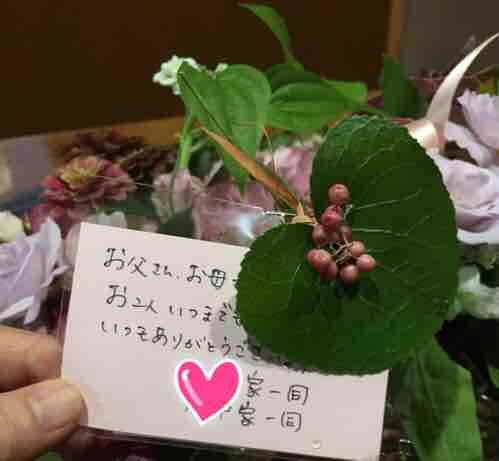 fc2blog_20161006133631acb.jpg