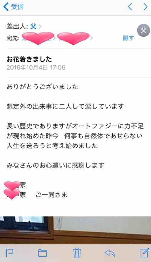 fc2blog_201610080955500a9.jpg