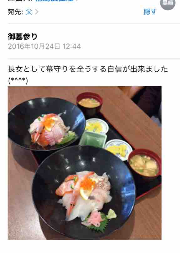 fc2blog_20161029135215f85.jpg
