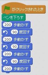 kouza81.jpg
