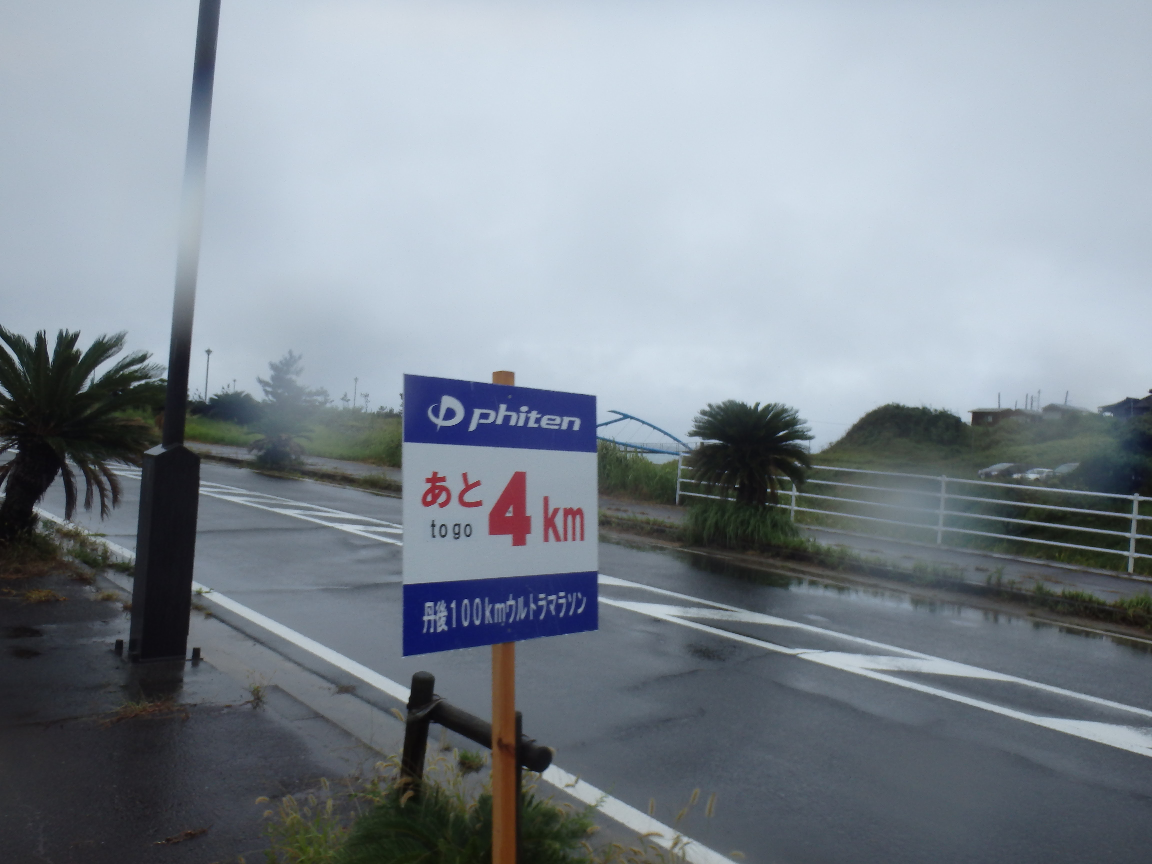P9180078.jpg