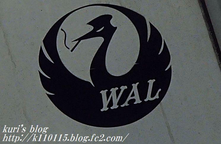 WAL.jpg