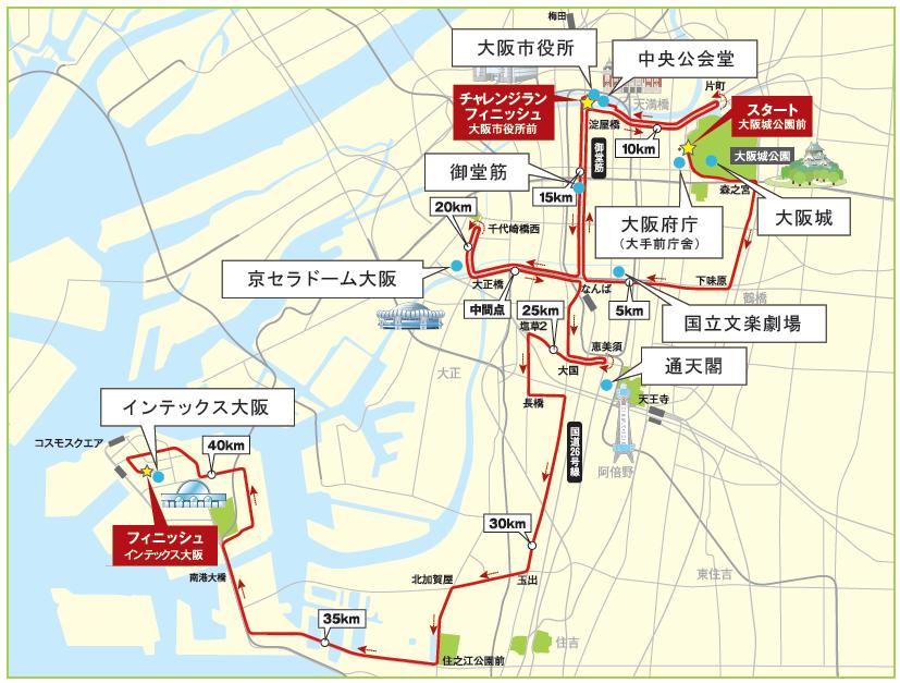 大阪マラソン2016コース図