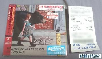 ビックカメラ CD購入 レッチリ 201607