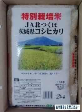 エコス 米2kg 201602