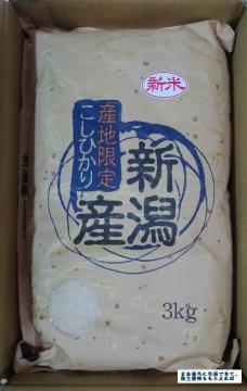 前澤化成工業 新潟米3kg 201609