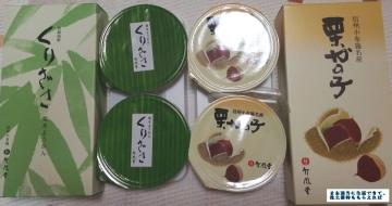 鈴木 優待内容02 201606