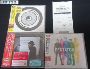 バリューHR 新星堂CD購入 201512