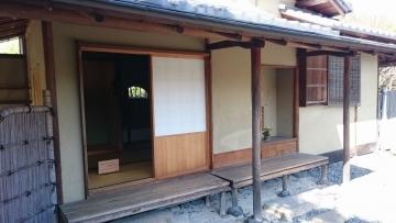 ゼットン 優待 徳川園10