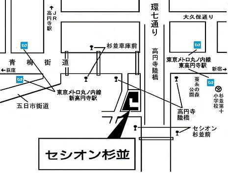 セシオン地図(東京メトロ)縮小版
