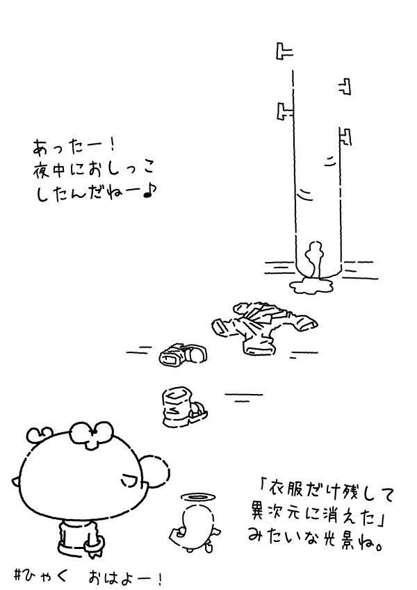 KAGECHIYO_100_after