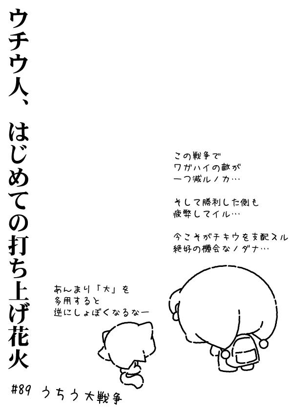KAGECHIYO_89_after