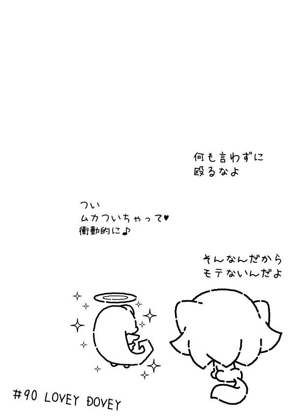 KAGECHIYO_90_after