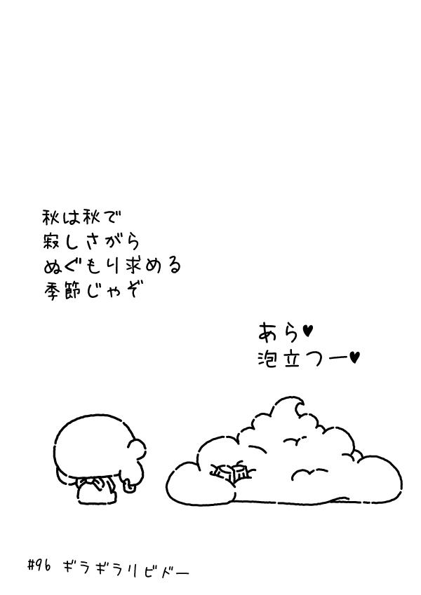 KAGECHIYO_96_after