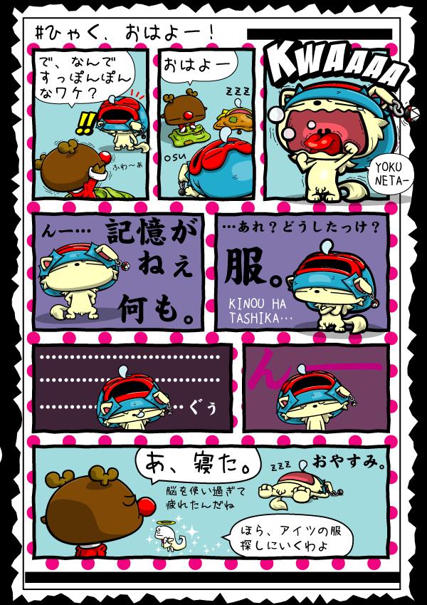 KAGECHIYO_100_blog